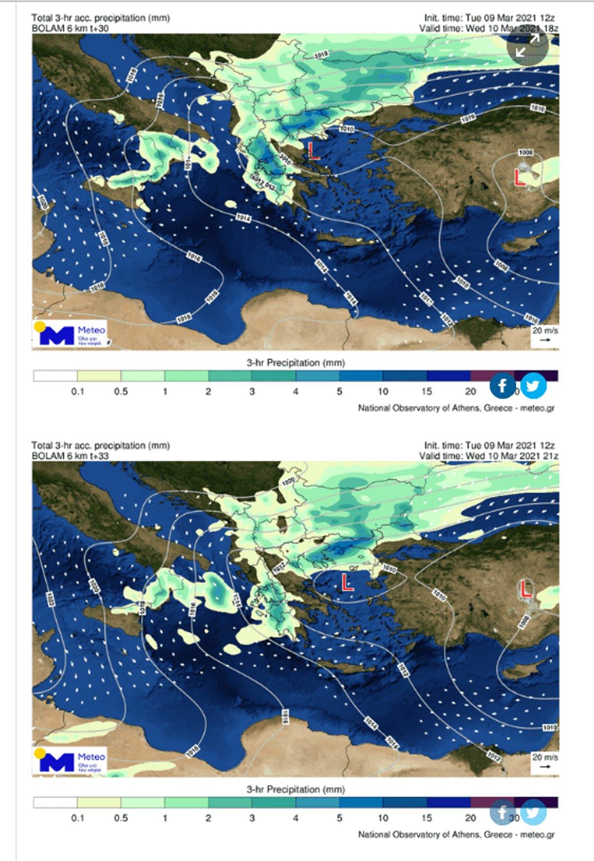 αλλαγή σκηνικό καιρός 11-3 κρύο και βροχές