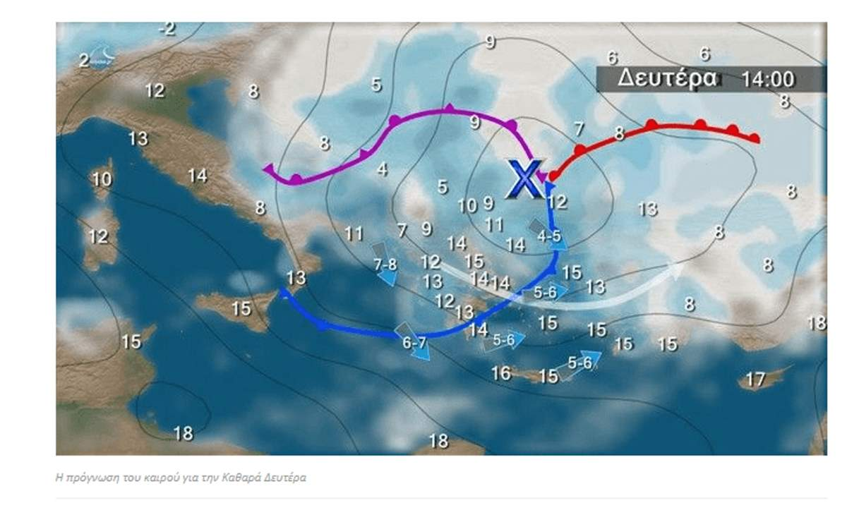 Καιρός 12/3: Ηλιοφάνεια & άνοδος της θερμοκρασίας - Αλλάζει το σκηνικό την Καθαρά Δευτέρα