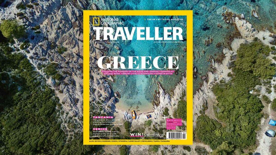 Αφιέρωμα Ελλάδα, National Geographic