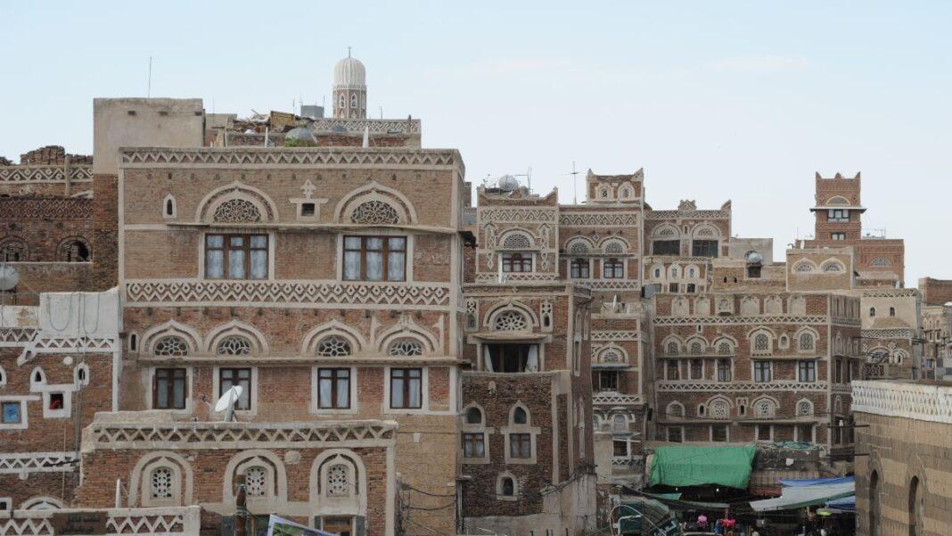 Μνημεία της Unesco που κινδυνεύουν, Sanaa Yemen