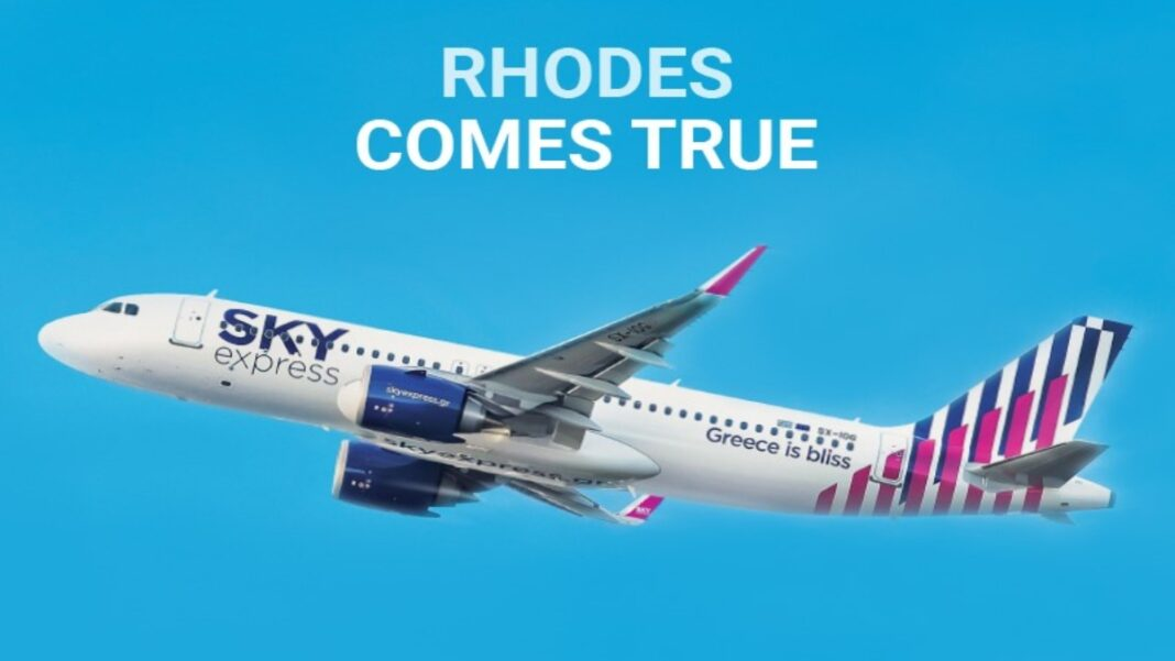 Sky express Ρόδος