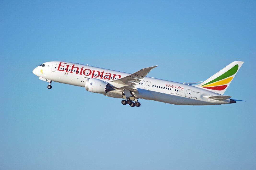 Πτήση της Ethiopian Airlines προσγειώθηκε σε λάθος αεροδρόμιο