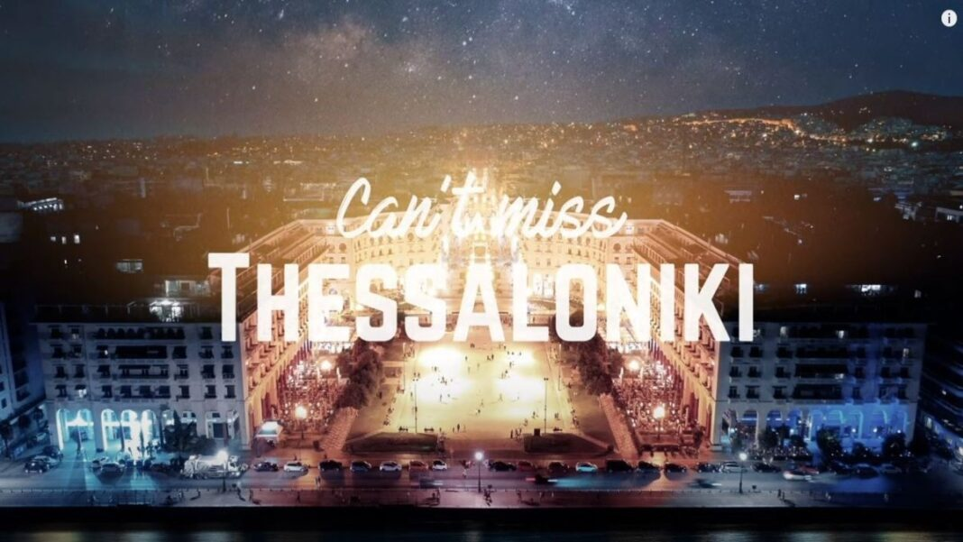 Cant miss Thessaloniki