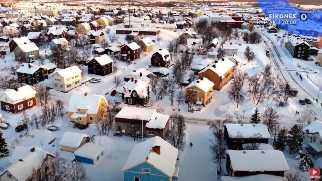 Εικόνες ταξίδι Σουηδία