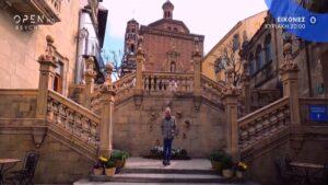 Οι «Εικόνες» με τον Τάσο Δούση ταξιδεύουν στη μοναδική Βαρκελώνη! Μη χάσετε το επόμενο επεισόδιο