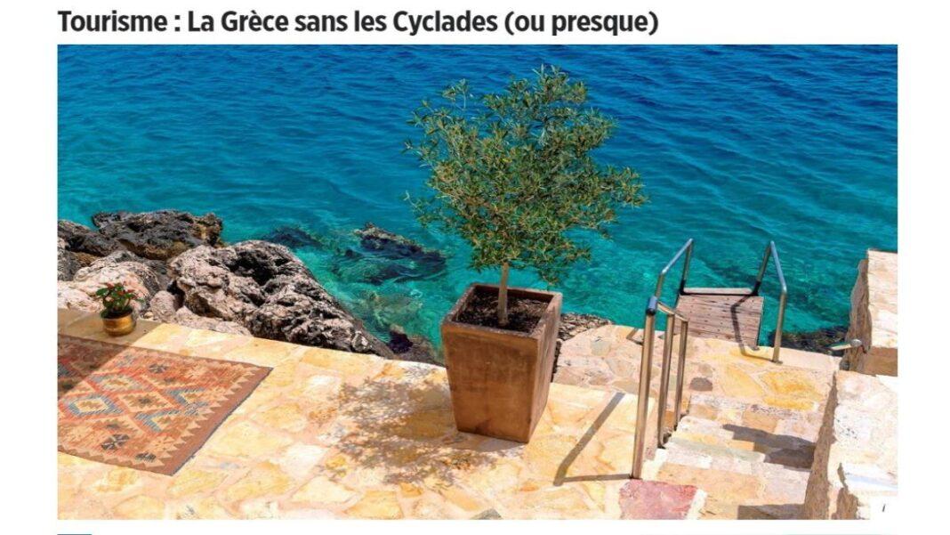 Το γαλλικό περιοδικό Le point υμνεί την Ελλάδα