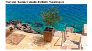 «Le Point»: Το δημοφιλές γαλλικό περιοδικό εξυμνεί την Ελλάδα & προτείνει 10 εναλλακτικές εμπειρίες στη χώρα μας σε ανεξερεύνητους προορισμούς!