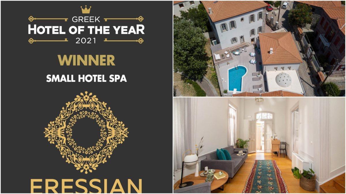 Eressian Hammam & Spa - Small Hotel Spa of the Year στα Greek Hotel of the Year Awards.