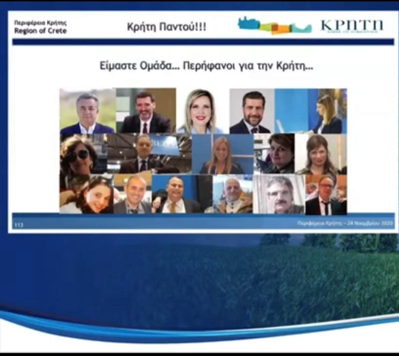 """Στο πλαίσιο της «Εβδομάδας Βιώσιμης Ανάπτυξης 2021» του Quality Net Foundation η Περιφέρεια Κρήτης βραβεύτηκε με το πρώτο βραβείο """"BRAVOSustainability Dialogue& Awards 2021""""ως καλή πρακτική στην κατηγορία «Κοινωνική Συνοχή»"""