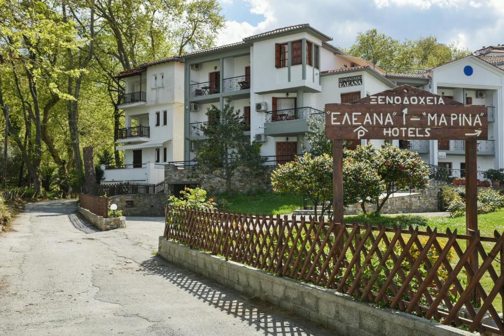 Hotel Eleana Πήλιο