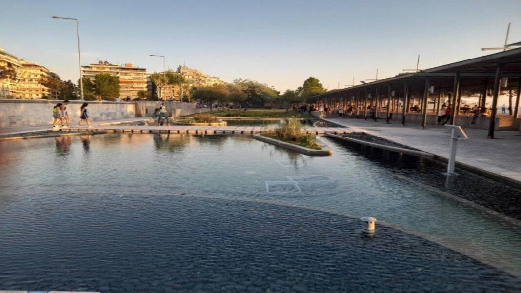 Κήπος του Νερού Θεσσαλονίκη
