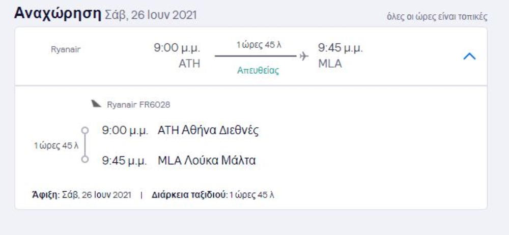 Skyscanner: Απίθανη προσφορά για Μάλτα - Αεροπορικά εισιτήρια μόνο με 17€!