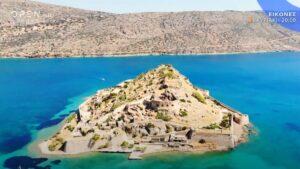 Οι Εικόνες με τον Τάσο Δούση ταξιδεύουν στην Ελλάδα! Μη χάσετε το πρώτο μέρος του ταξιδιού στo όμορφο Λασίθι!