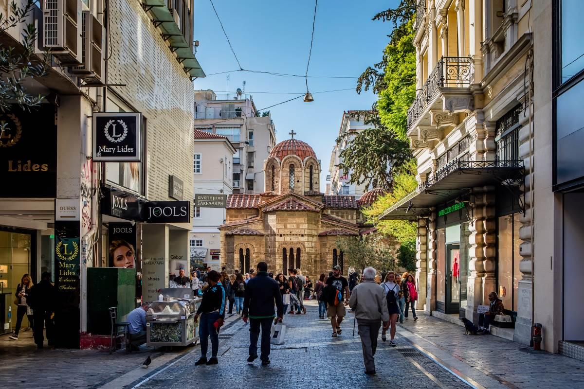 Ερμού Αθήνα