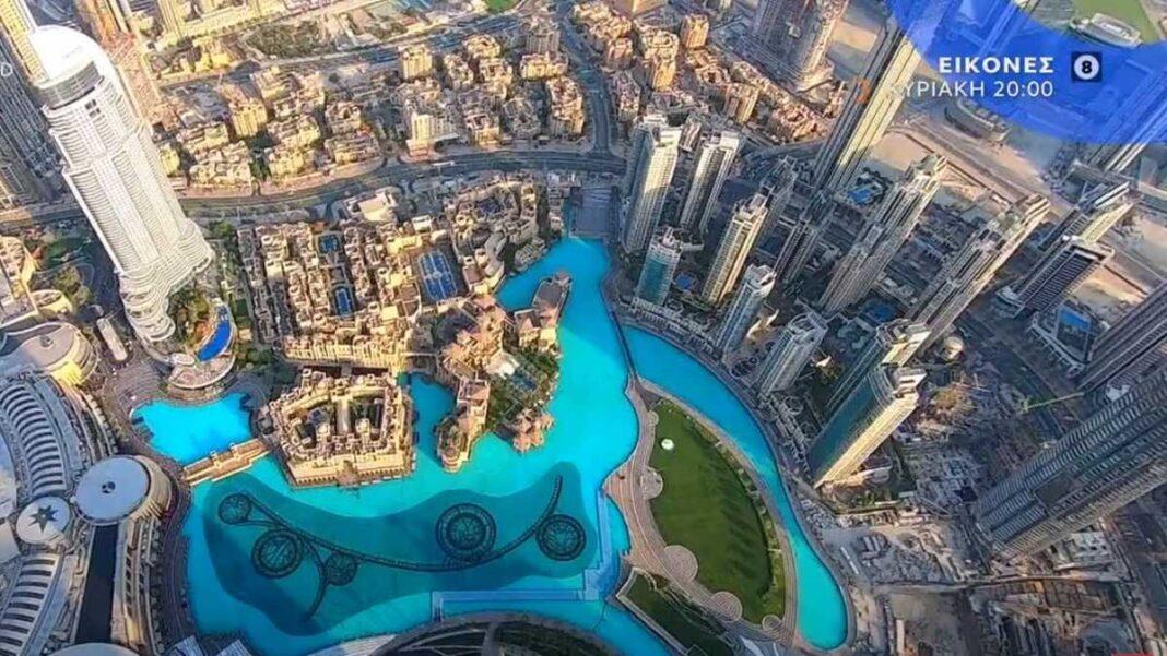Εικόνες Ντουμπάι